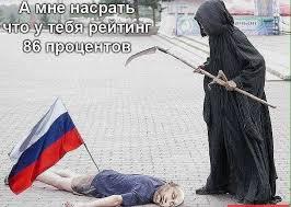 НАТО продолжит поддержку Украины в ее борьбе за независимость и территориальную целостность, - Столтенберг - Цензор.НЕТ 8740