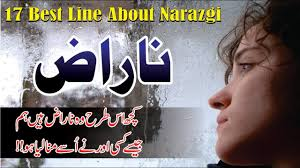 Naraz 17 Quotes In Hindi Urdu With Voice And Images Narazgi Quotes In Hindi Urdu