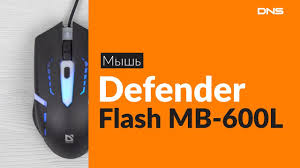 Распаковка <b>мыши Defender Flash MB-600L</b> / Unboxing Defender ...