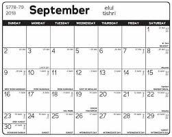 Jewish Holiday Calendar The Mini 2018 2019 5779