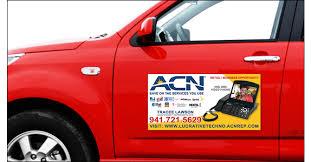 Custom Tennis Car Magnets Custom Vinyl Decals Sports Car Magnets