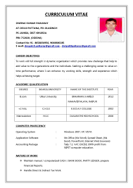 Resume Formats Download Resume Format For Job Job Resume Format Pdf
