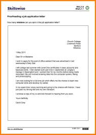 5+ application letter format for job vacancy | farmer resume
