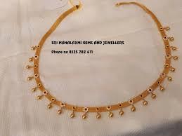 Gold Waist Chain Designs Pin By Ria Chanda On Jewellery Jewelry Gold Jewelry
