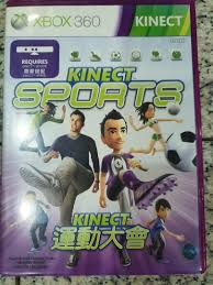 Xbox 360 Kinect Sports, Toys & Games ...