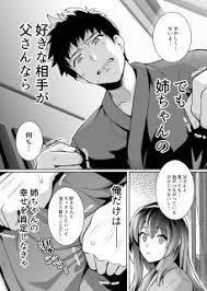 Doujin series ikura de yaremasuka. Ikura De Yaremasu Ka By Kemuri Haku Read Online Hentai Doujinshi Hitomi La