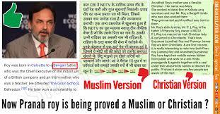 Is Prannoy Roy a Hindu, or a Muslim or a Christian or A Sikh..... ? -  Swachh Social Media Abhiyaan
