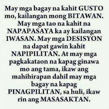 Tagalog Love Quotes Tagalog Love Quotes Cute Love Quotes 58