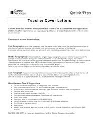 Quick Cover Letter Quick Cowl Letter Fast Cover Letter Quick Cover ...