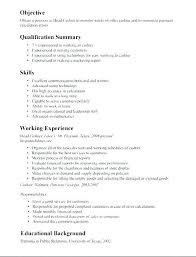 Cashier Skills List Resume For Duties Resumes Job Description Sample