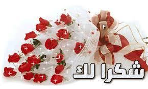 في وداع رمضان Images?q=tbn:ANd9GcRiFdc9RuZHNaWViv_Y_v10TJ3ZhwUNrstZD8I9Qzwmzp9WaTji0w