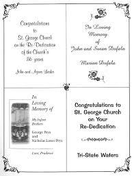 Souvenir Booklet Template Download Advertisement Sample Souvenir Journal Www Picswe Com