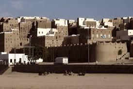 Peggy Crawford | Hadramaut- Seyyun, Shibam. Cityscape in Wadi Hadramawt |  Archnet