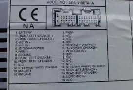 clarion cz100 wiring diagram clarion automotive wiring diagram besides wiring diagram clarion drb3675 wiring discover your wiring as well clarion cz100 cd receiver at