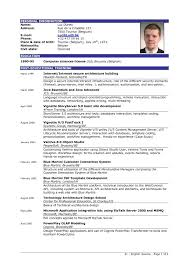 Effective Resume Templates 2017 Best Of Good Resume Examples