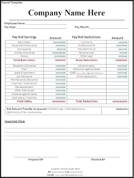 Personnel Record Form Template Excel Spreadsheets Help Free Download
