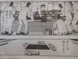 アカギ 鷲巣 麻雀 完結 編