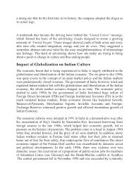 unity in diversity essay unity in diversity in essay in  unity