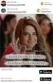 Download Girl Attitude टइम पस Whatsapp Status Hindi Sharechat