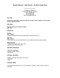 Resume Template For High School Student With No Epic High School