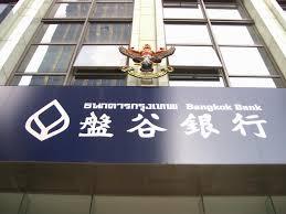 BBL to apply Bank Permata model globally