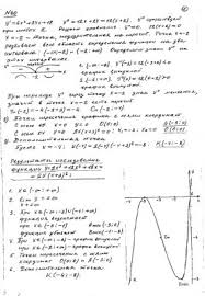 Математика Математический анализ djvu Все для студента Математика Математический анализ
