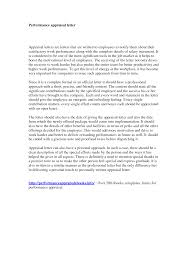 letter of rebuttal sample employee performance letters kays makehauk co