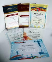 Печать дипломов в Казахстане по цене от kzt Заказать печать  Дизайн и печат сертификатов грамот дипломов