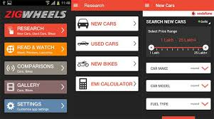 new car launches zigwheelslaunches Mobile App  Research Read and Compare Cars and Bikes