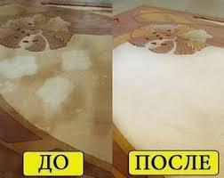 средство для чистки ковров и обивки bagi штихонит спрей 500 мл