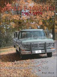 1967 1979 Ford F100 150 Parts Buyers Guide And Interchange Manual