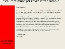 restaurant general manager cover letter sample   cover letter    restaurant manager cover letter sample