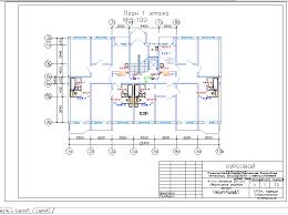 Курсовой проект Проектирование систем внутреннего водопровода  Курсовой проект Проектирование систем внутреннего водопровода канализации мусороудаления и электроснабжения ВиК