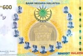 Maybe you would like to learn more about one of these? Digital Onboarding Bank Negara Malaysia S Central Bank Releases Updated E Kyc Policy Document Effective Immediately