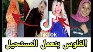 مش هتصدقو شكل مشاهير التيك توك قبل و بعد الشهره!! | شرقاوي - على دنيا - ريناد  عماد - موده الادهم - YouTube