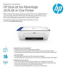 specifications of hp deskjet ink advantage 2676 ink included