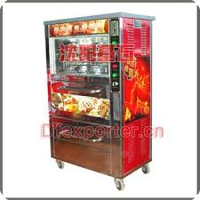 Chicken Wing Vending Machine Stunning Chicken Wings Roast MachineRoasted Corn Machine Buy Chicken Wings