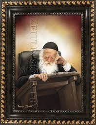 הרב קנייבסקי 303.jpg | פרוג - דף הבית של היוצרים החרדים