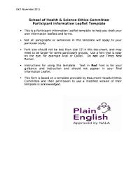 Participant Ination Leaflet Template Doc Template Pdffiller