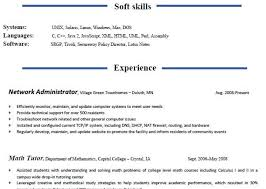 pin project manager resume example page on pinterest lotus notes admin jobs