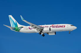 caribbean airlines frequent flyer card caribbean airlines wikiwand
