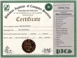 Computer Certificate Format Pakistan Institute Of Computer Sciences Free Online Certification 8