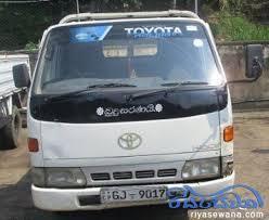 Toyota HIACE 3L Used 1996 Diesel Rs. 1485000 Sri Lanka