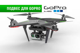 <b>Радиоуправляемый квадрокоптер XIRO XPLORER</b> G XIRO ...