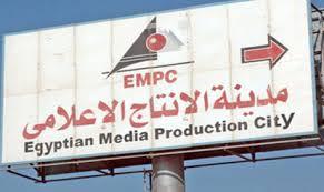 Image result for Egyptian MEDIA LOGO