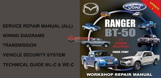 2013 mazda bt 50 wiring diagram 2013 image wiring mazda bt 50 2009 workshop repair manual auto repair manual forum on 2013 mazda bt 50
