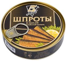 <b>5 Морей Шпроты</b> из балтийской кильки в масле, 160 г — купить ...