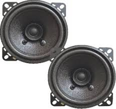 speakers car. 5 core 04-01 high-performance 4\ speakers car