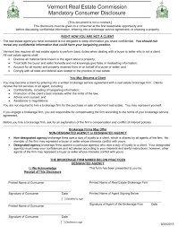 Form Aid 463 2 Self Certification Forms U S Agency For Disclosure