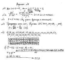 Алгебра класс контрольные работы Александрова ГДЗ Готовое ДЗ   кроме вышеназванного сборника Александровой Задачи этой работы охватывают весь курс алгебры для 9 класса поэтому ее проводят зачастую под конец